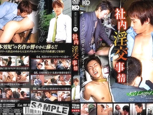 Horny Asian homosexual guys in Exotic blowjob, masturbation JAV scene